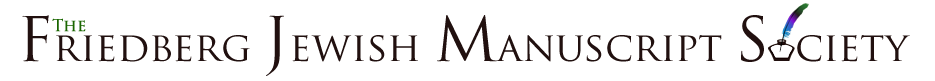 The Friedberg Jewish Manuscript Society logo